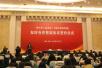 打造人才高地 北大经济学院中原教学科研基地落户郑州