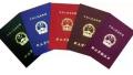 今年起黑龙江职业资格及职称考试按新标准收费