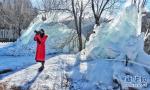 玉渡山 冰雪乐趣