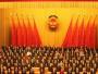 中国人民政治协商会议第十二届浙江省委员会委员名单发布