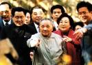 """26年前的今天,邓小平开启""""南巡讲话"""""""