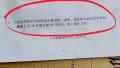 """南充小学期末考试现""""神题"""":船上有26只绵羊10只山羊,船长几岁?"""