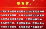 南京市委、市政府发感谢信:感谢您!南京十万扫雪人!