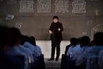 """马云""""乡村教师计划""""音乐课:没有一个人是五音不全的"""
