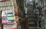探访韩国最大二手书店街:战争年代的遗产,曾是禁书流通之地