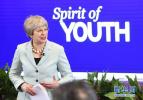 特雷莎·梅:英国很荣幸成为首届中国国际进口博览会主宾国
