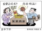 哈尔滨市纪委监委关于违反中央八项规定精神问题的通报