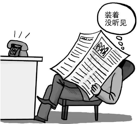 """澳门网络赌博平台:""""本本主义""""在基层:民众投诉没用 领导批示马上解决"""