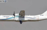 载66人客机在伊朗坠毁 看看近年全球重大空难