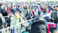 昨累计游客超9.2万! 沪迪士尼今现场停售当日票