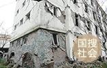 台灣南投縣發生4.2級地震 震源深度27千米