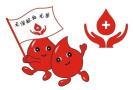 沈阳春节假期期间688人次参与献血