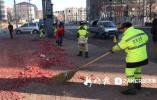 哈市今年鞭炮垃圾總量180噸 比去年少10噸