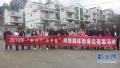 甘肃启动网络媒体新春走基层集中采访活动