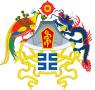 鲁迅设计的十二章国徽