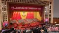 外媒热议中国两会启幕:经济改革举措全球瞩目