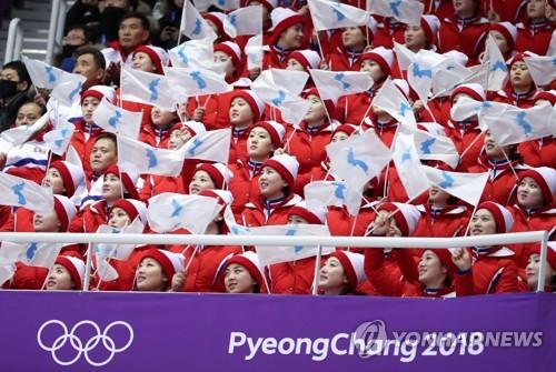 网上娱乐平台大全:韩国决定再拨款1.3亿韩元,援助朝鲜代表团参加平昌冬残奥
