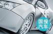 东风雷诺获得轿车资质 新车最快2019年上市