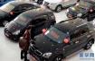 青岛二手车年交易量突破18万辆,四种问题车不要买