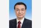 国家主席习近平签署主席令 任命李克强为中华人民共和国国务院总理