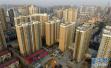 2月青岛新建商品房价格与1月持平 同比上涨3.9%