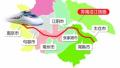 时速350公里、途经7个市 苏南沿江铁路要来了!