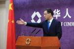 新华社:打还是谈?中美贸易重要关头,你不能糊涂