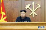 金正恩打破沉默谈与韩美峰会 特朗普:对话将激动人心