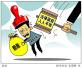 青岛首次集中公布220个金融老赖 全国禁乘飞机