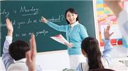 中国首个英语能力测评标准发布 今年6月1日起实施