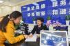 2018年烟台社保基金计划支出402亿元惠及民生