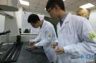 济南:高校科研人员可到企业兼职从事科技成果转化