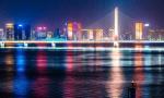杭州启动独角兽企业培育工程 到2020年培育20家以上