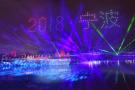 200架无人机点亮甬城之夜 第二届中国(宁波)海丝国际音乐节开幕