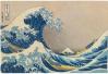 """""""日本及韩国艺术""""拍卖将呈献葛饰北斋的浮世绘版画珍藏"""