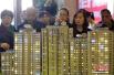 3月一线城市房价同比继续下跌 二三线城市新房涨幅回落