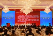 """第十五期钱学森论坛发布《智慧社会建设""""郑州宣言""""》"""