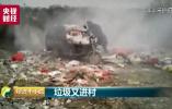 """四川双流现""""致命垃圾坑"""":一旦失足 呼救时间都没有"""