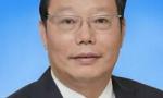 徐惠民被任命为南通市副市长、代理市长(附简历)