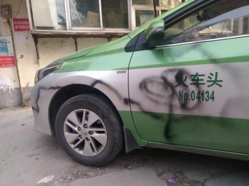 """郑州的哥举报黑车疑遭报复 出租车凌晨被喷漆""""小心"""""""