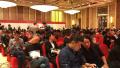 杭州公证摇号购房步入正轨 购房者感叹:能冷静买房了