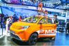 摩拜、蔚来、奇点…互联网造车北京车展抢风头