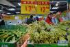 山東蔬菜價格將繼續回落 糧食肉類價格基本穩定