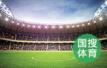 国际足联宣布巴西足协主席被终身禁足