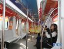 R1线首辆列车本月中旬到济南 市民未来有望刷脸进站