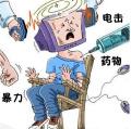 """鹤壁男子沉迷手机游戏 半夜惊醒大喊""""报仇"""""""