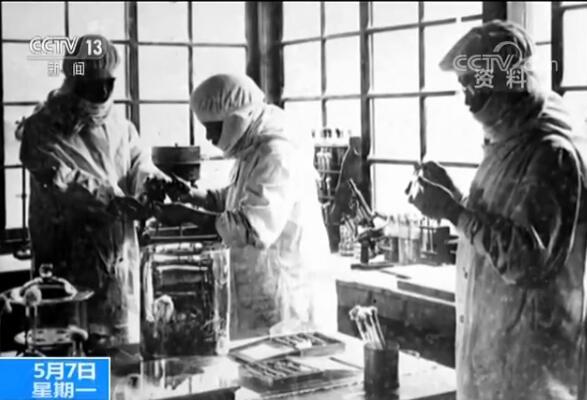 北京赛车开奖结果网址:日军用中国人试验细菌武器铁证被发现 连婴儿也不放过