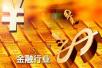 """2017年险企车险承保亏损榜:安盛天平成""""亏损王"""""""