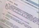 杭州6家银行接通知 将执行结顶发放个人住房贷款规定