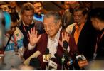 马来西亚大选:92岁马哈蒂尔宣誓就任新总理